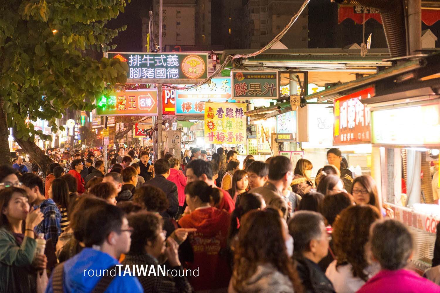 Image result for Ruifeng Night Market