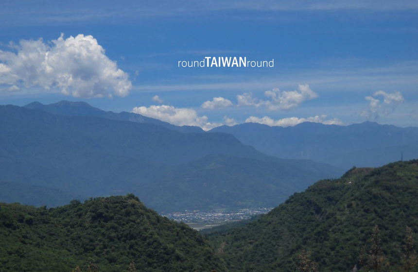 Provincial Highway 30   Round Taiwan Round